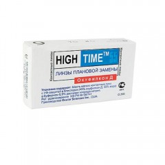 High Time 55 UV (6 линз)