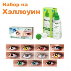 НАБОР Eye Free Colors CARNIVAL (crazy) (2 линзы)
