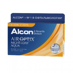 Air Optix Night & Day (3 линзы)