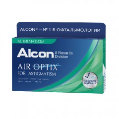 Air Optix astigmatism (3 линзы)